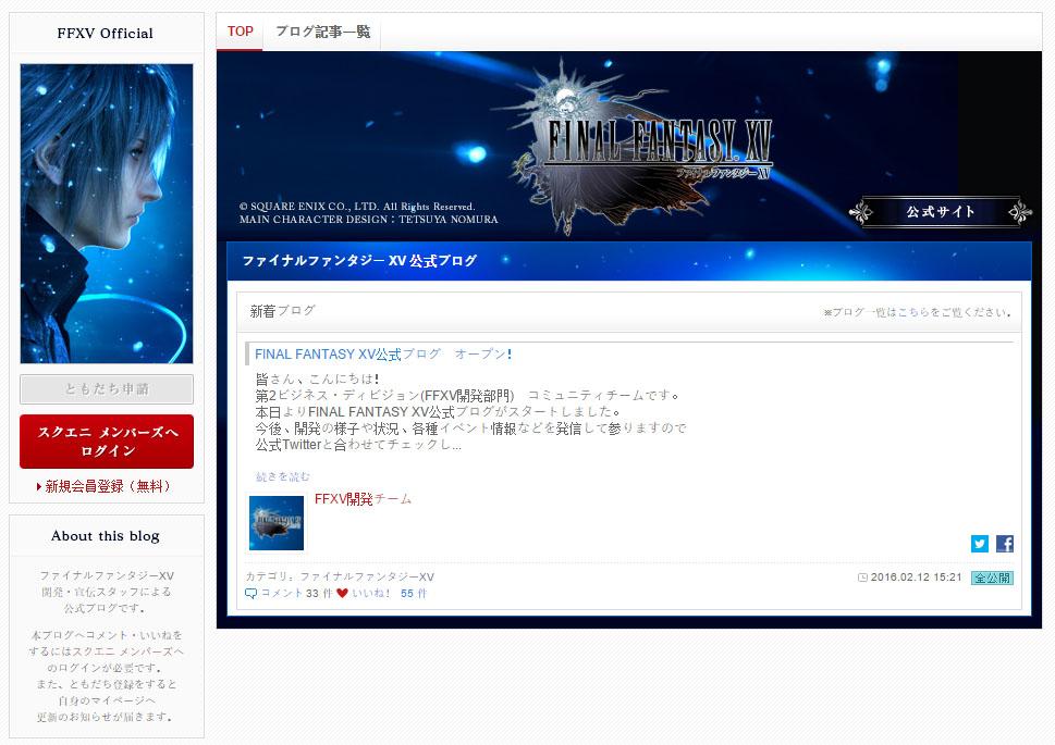 Final-Fantasy-XV-120216-001