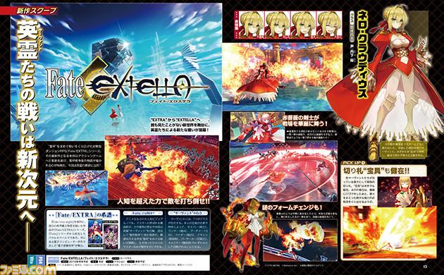Fate-Extella-150316-002