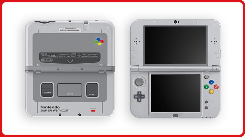 New-Nintendo-3DS-Super-Famicom-Edition-120416-001