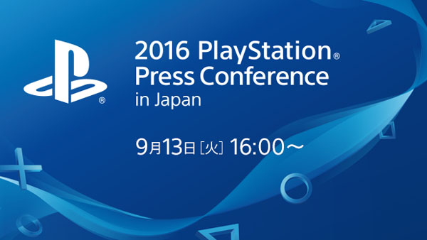 PlayStation-240816-001