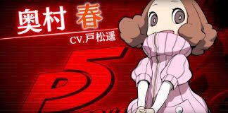 Persona Q2 Cinema New Labyrinth Haru Okumura