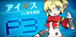 Persona Q2: New Cinema Labyrinth Aigis