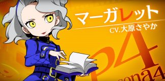 Persona Q2 New Cinema Labyrinth Margaret