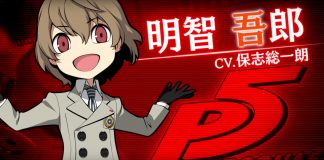 Persona Q2: New Cinema Labyrinth Goro Akechi