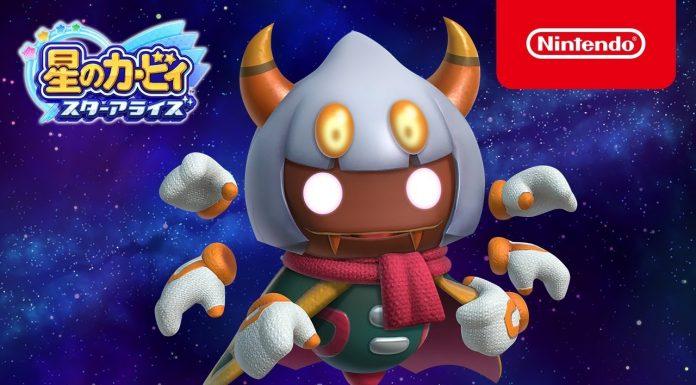 Taranza Kirby: Star Allies