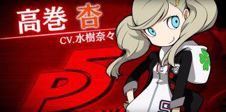 Ann Takamaki Persona Q2 New Cinema Labyrinth