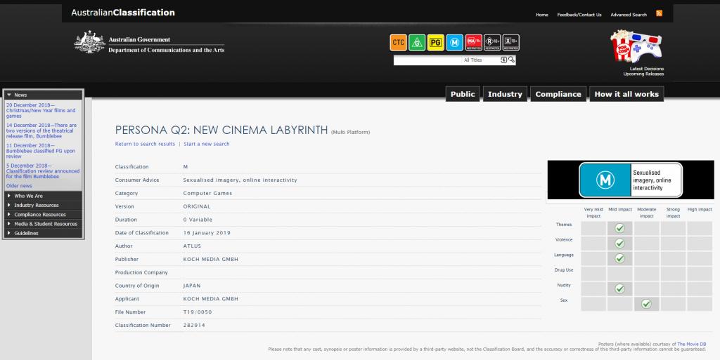 Persona Q2: New Cinema Labyrinth Austrlia